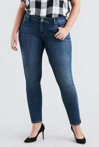 Best quality and affordable women's jeans from Levi